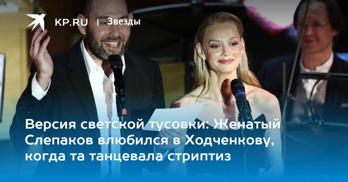 Эротичная Светлана Ходченкова – Домашний Арест (2020)