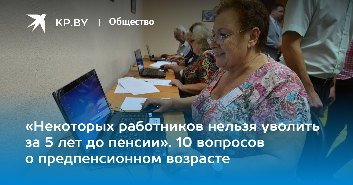 Условия для вида на жительство в россии