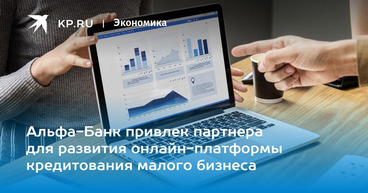 онлайн кредит банк русский стандарт