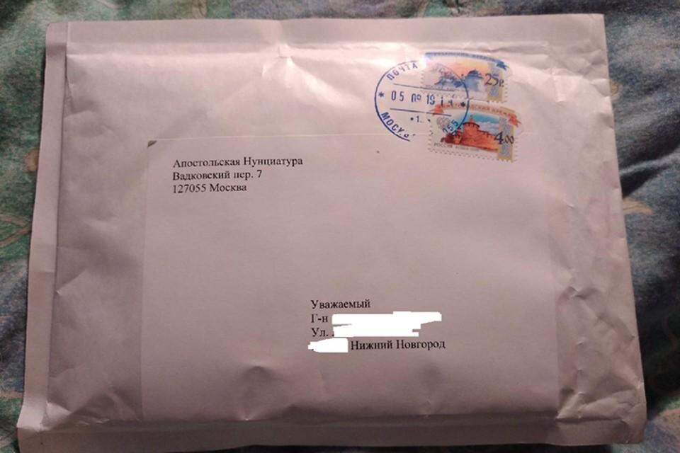 Папа Римский прислал письмо нижегородскому мальчику