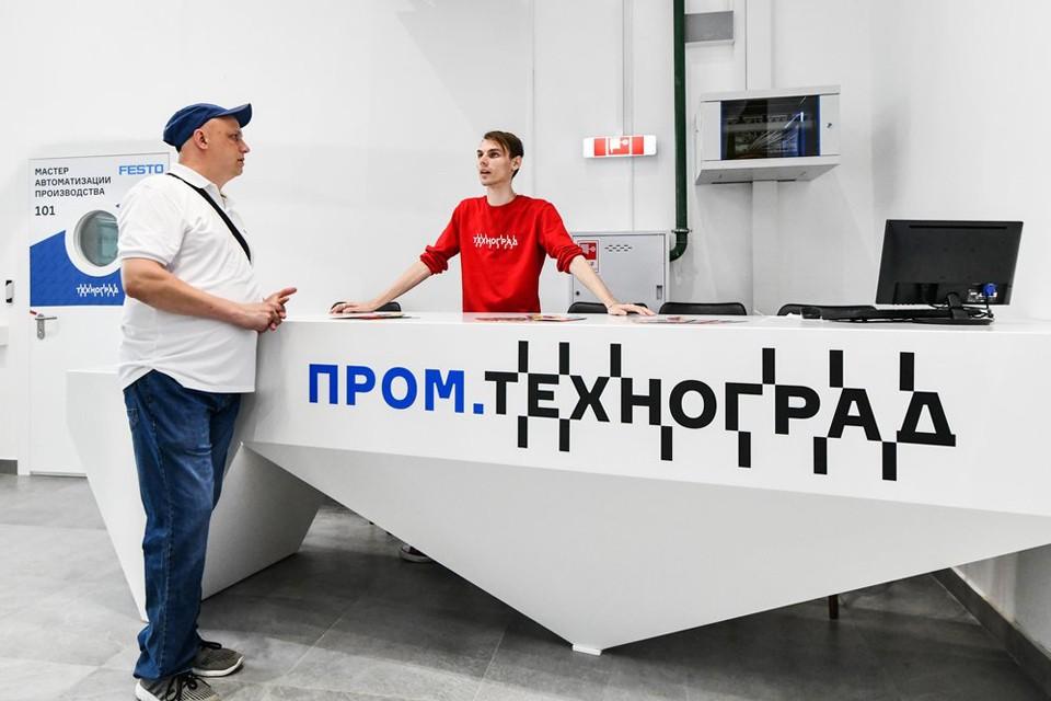 Инновационный образовательный комплекс «Техноград» на ВДНХ приглашает в самый большой нетворкинг клуб в России