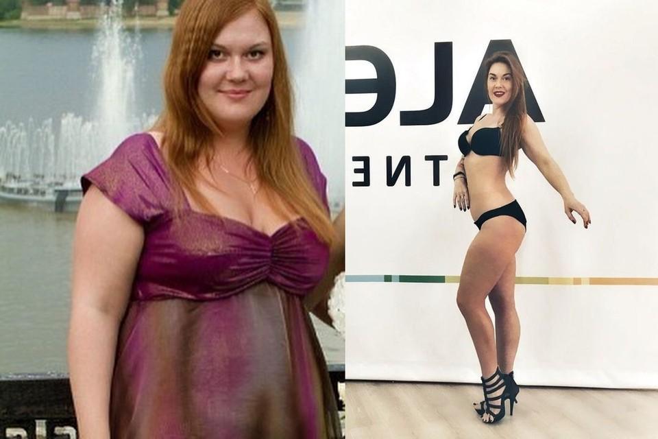 Аня когда-то весила 112 килограммов, но смогла похудеть до 67. Фото: личный архив.