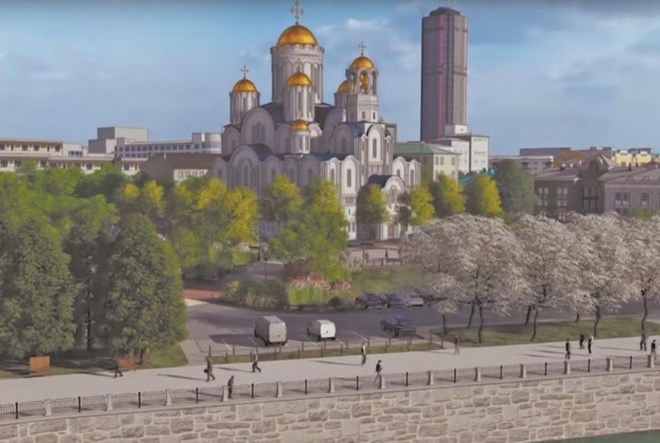 Так должен выглядеть будущий храма. Фото: Екатеринбург.рф