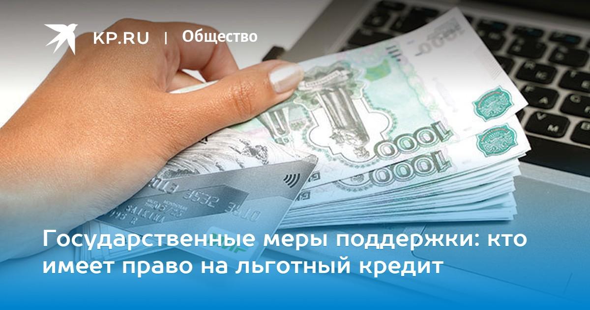 займ без участия банка в городе осе получить кредит под залог квартиры сбербанк