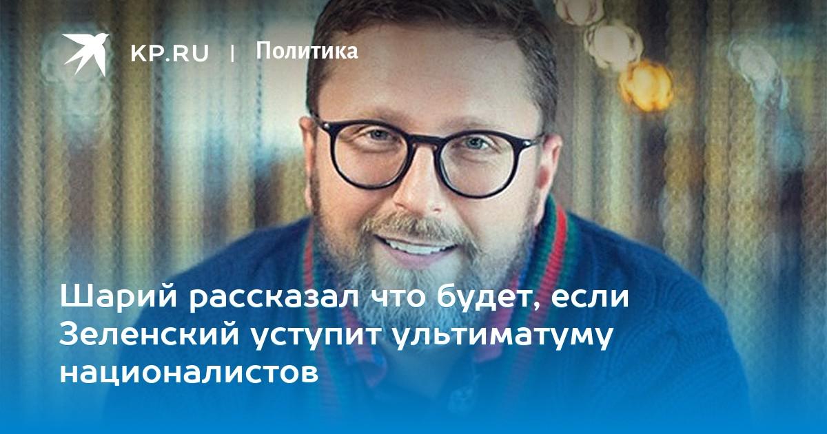 Результат пошуку зображень за запитом шарій кремль