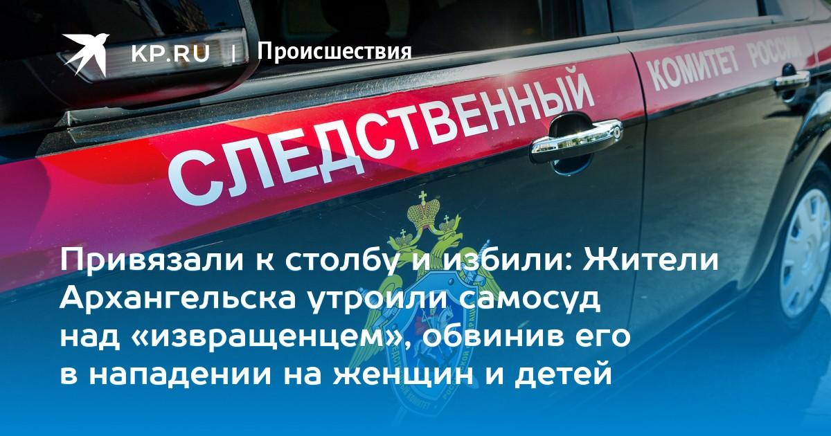 областное гибдд архангельск официальный сайт режим работы чем занять таксу дома