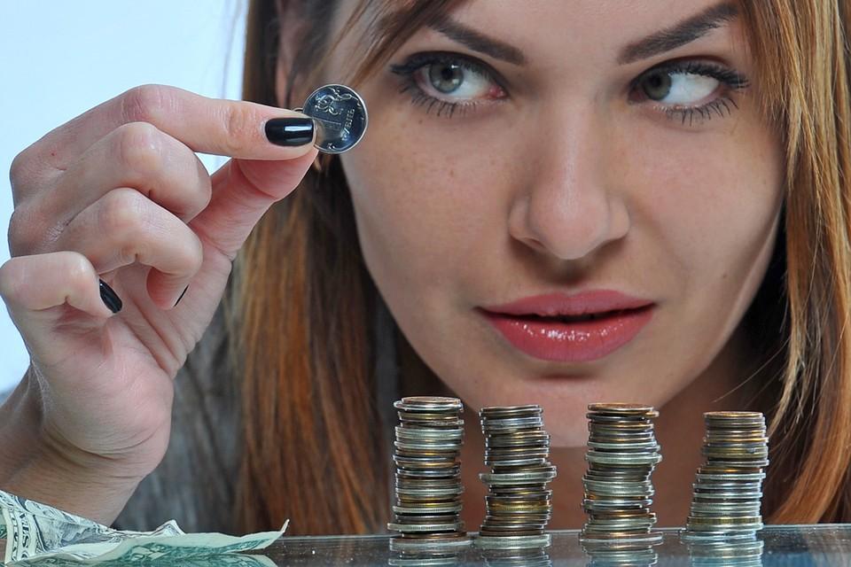 В России появятся новые налоги