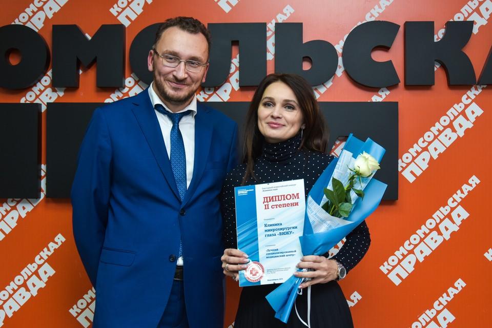 «Комсомолка» вручила премию лучшим клиникам и докторам Новосибирска.