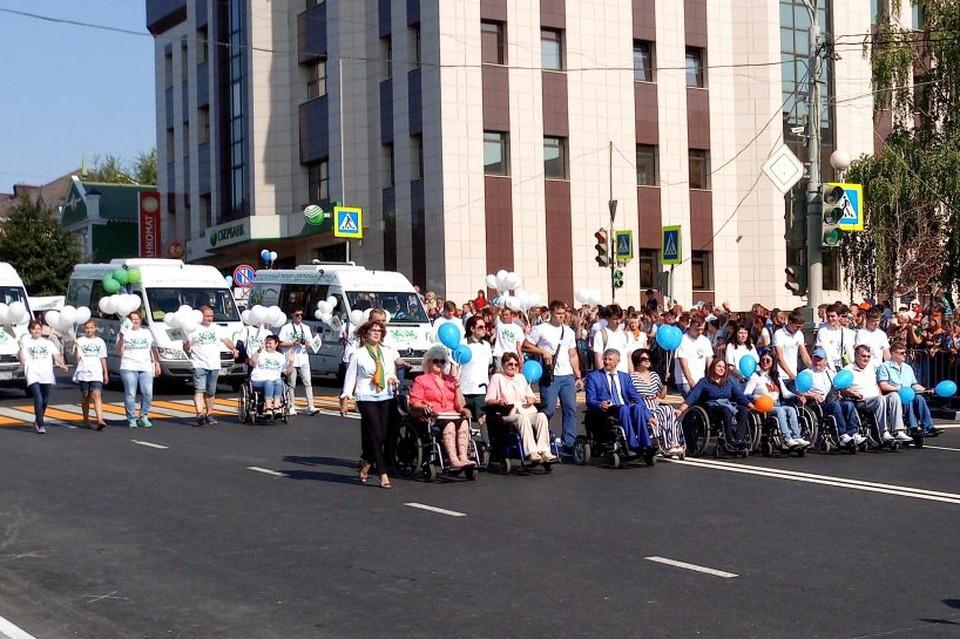 """Организация «Мы вместе» - на праздничном шествии в День города Фото: """"Мы вместе"""""""