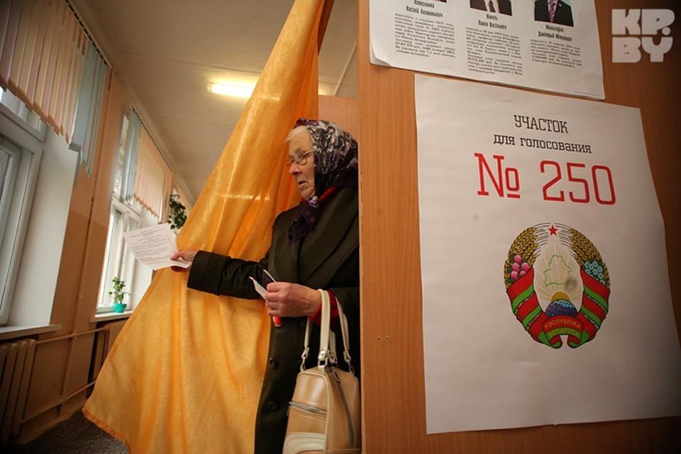 Минск – тут больше всего молодых претендентов на депутатское кресло.