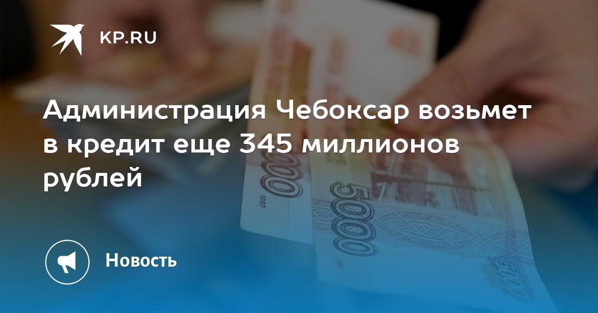 уральский банк оао сбербанк россии г екатеринбург бик 046577674
