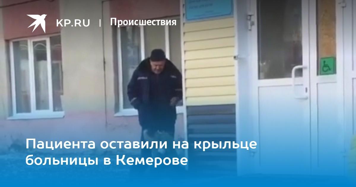 русский стандарт банк официальный сайт кредитная карта