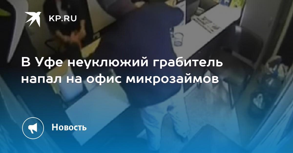 Банк хоум кредит метро преображенская площадь