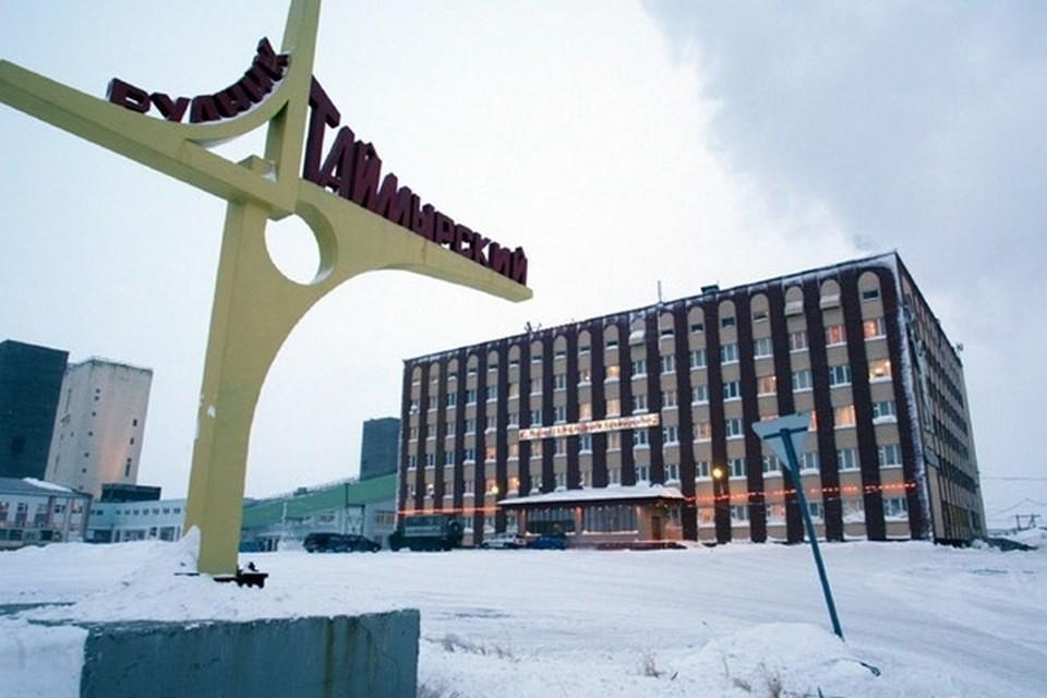 В компании «Норникель» прокомментировали чрезвычайное происшествие. Фото: официальный сайт компании
