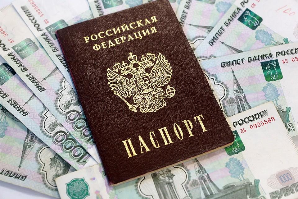 ооо свобода от долгов срочно деньги сбербанк саратов заявка на кредит