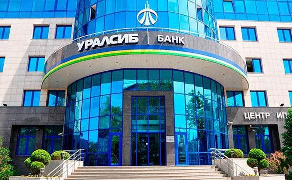 потребительский кредит тинькофф банк процент