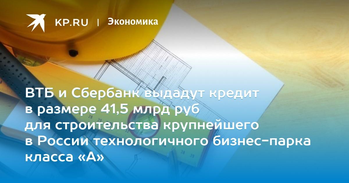 русский стандарт личный кабинет оплатить кредит