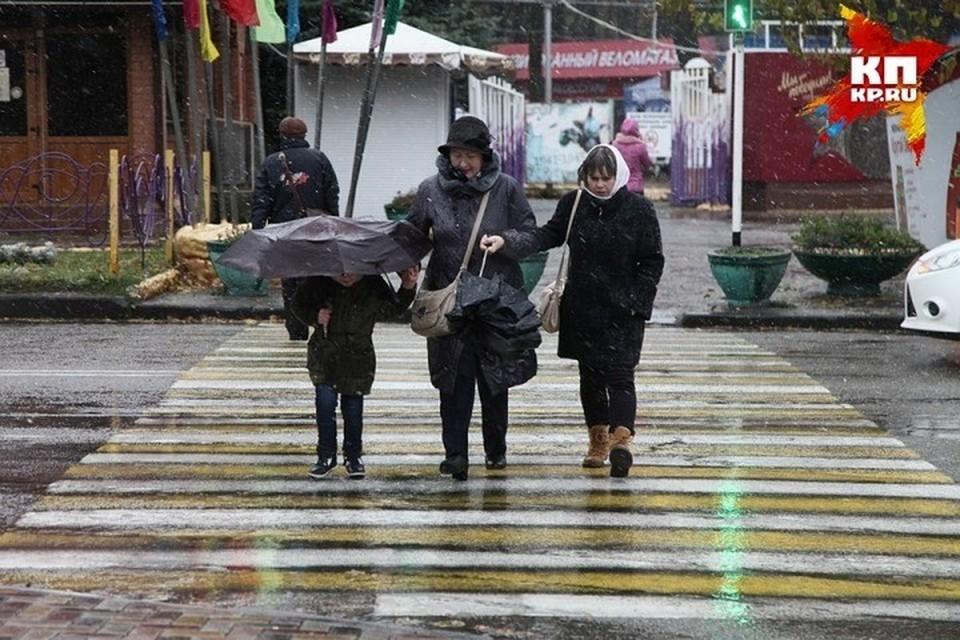 Достаем пуховики: когда в Кузбассе закончится тепло?
