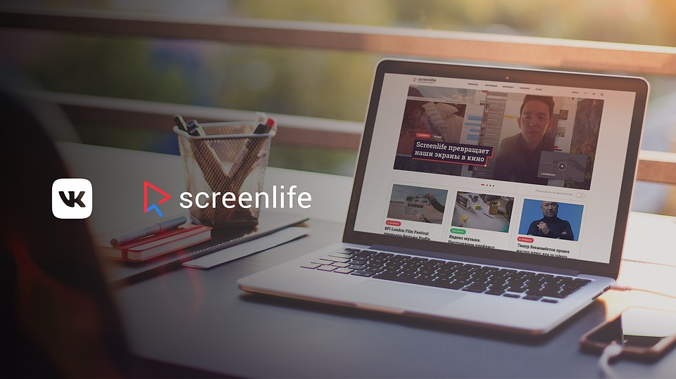 Screenlife — формат, придуманный Тимуром Бекмамбетовым.