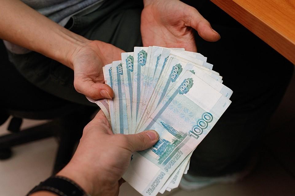 Кредит без поручителей на дом