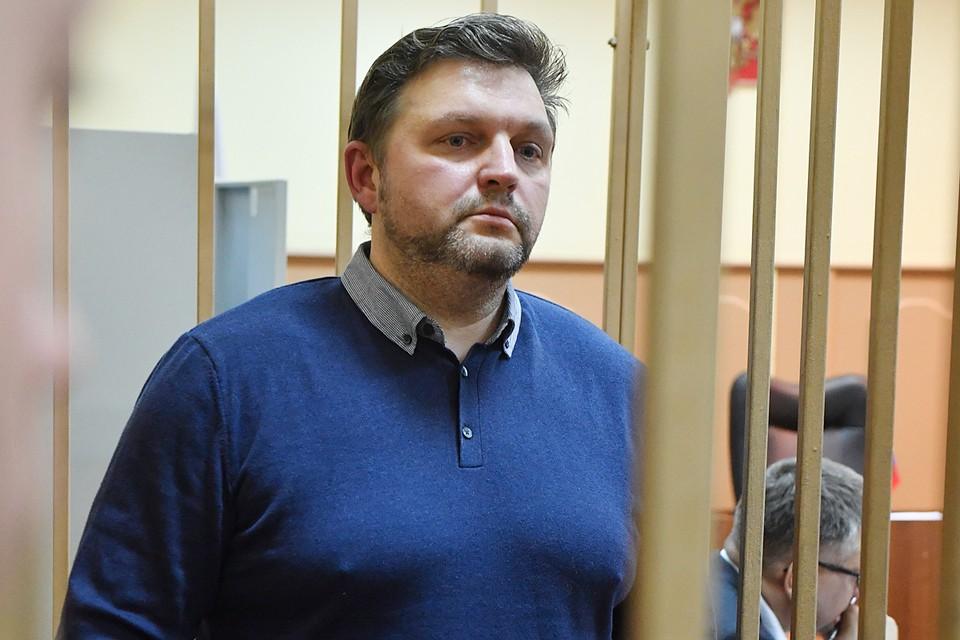 Никита Белых отбывает срок в колонии ИК-5 в Рязанской области