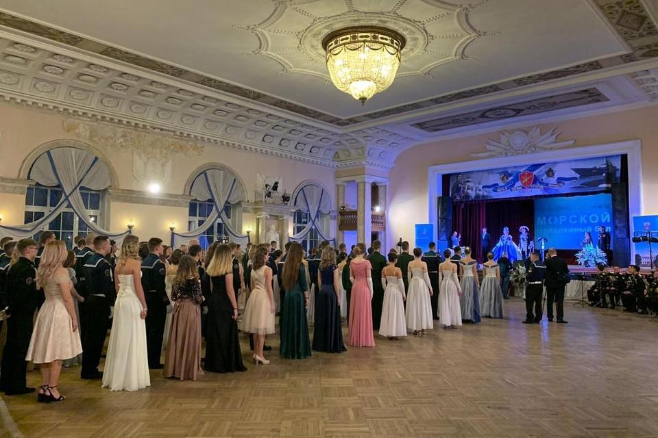 1 ноября 2019 года в Морском корпусе Петра Великого прошел Морской молодежный бал.