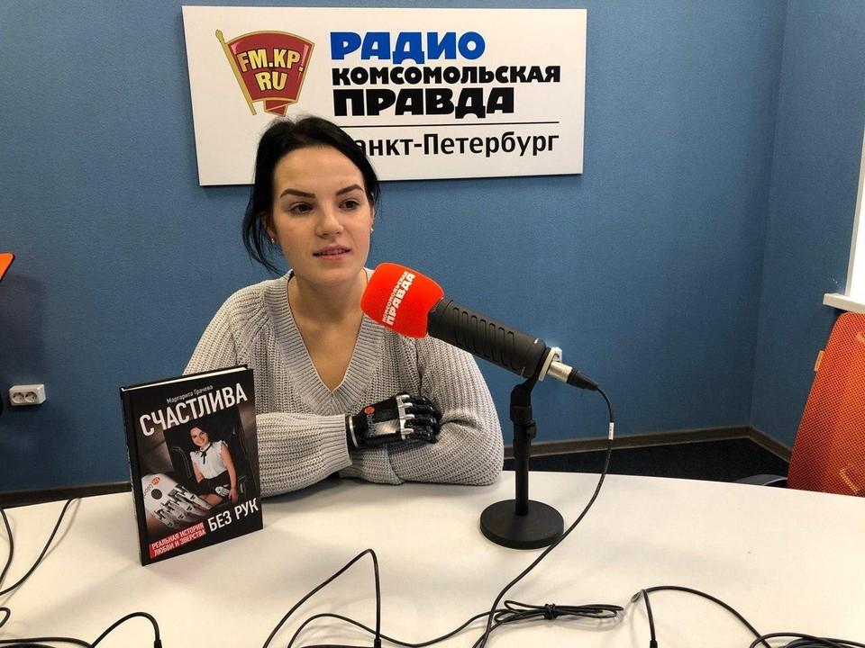Рита Грачева представила свою книгу в Петербурге