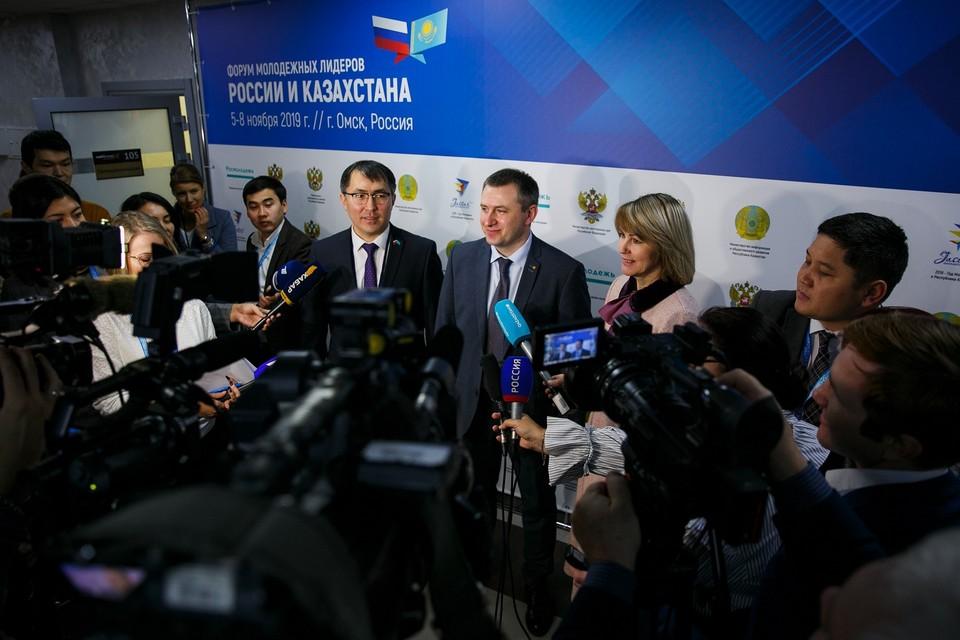 Фото фонда Росконгресс.