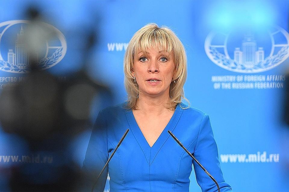 """""""Вызывает глубокое сожаление"""": Захарова прокомментировала выход США из Парижского соглашения по климату"""