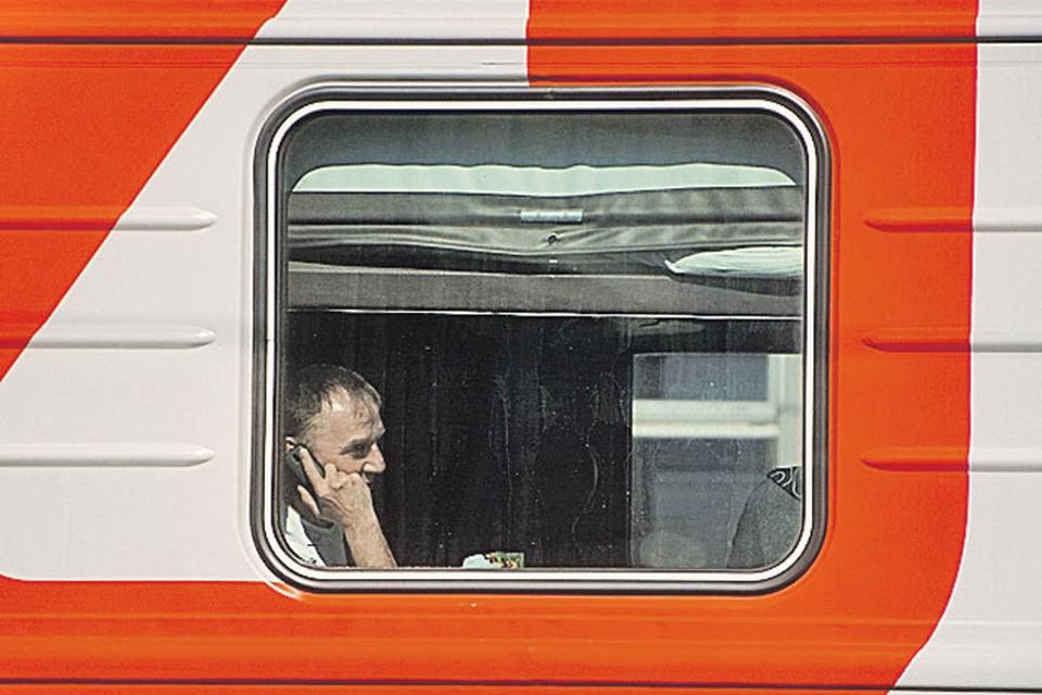 С 1 ноября АО «ФПК» запустило два новых ночных поезда, которые связали Москву с Тулой, а также рядом близлежащих городов Московской, Калужской и Тульской областей.