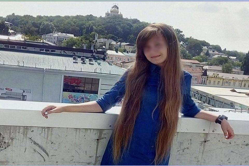 Аурика пропала 11 ноября, когда шла на городскую олимпиаду по астрономии