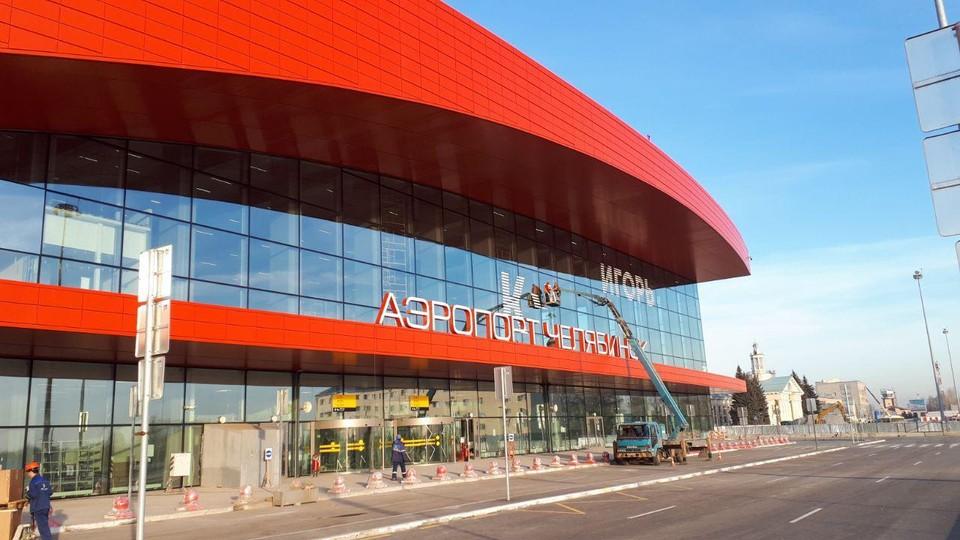 "Строители уже дошли до фамилии. Фото: пресс-служба аэропорта ""Челябинск""."