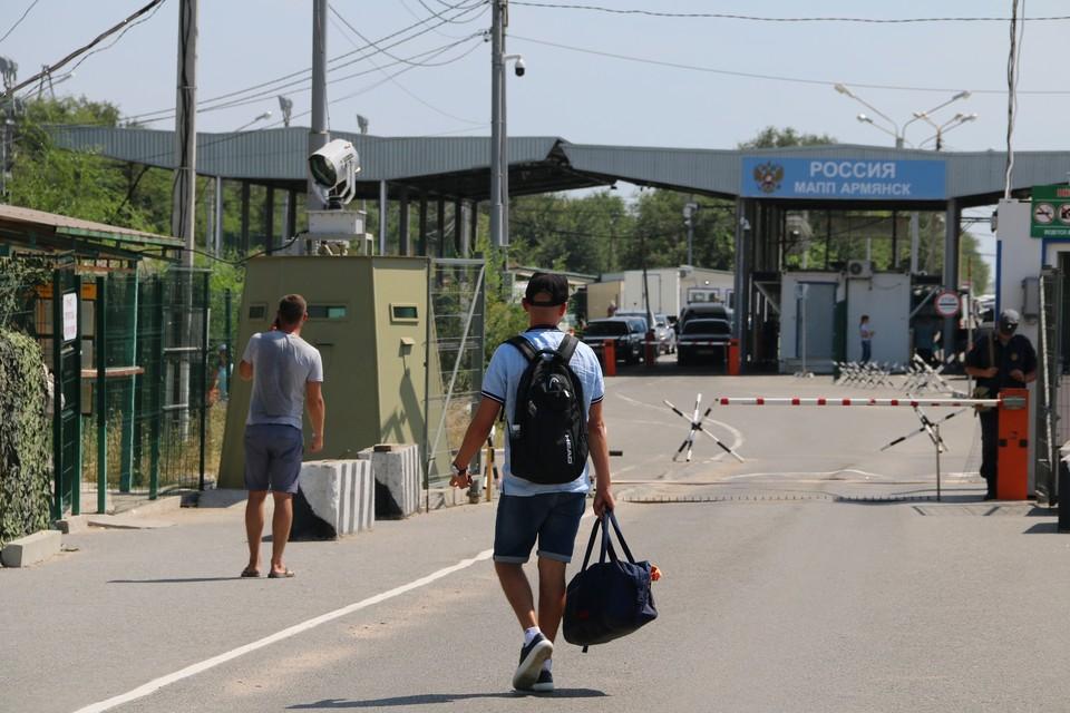 Украинцы перебираются на полуостров