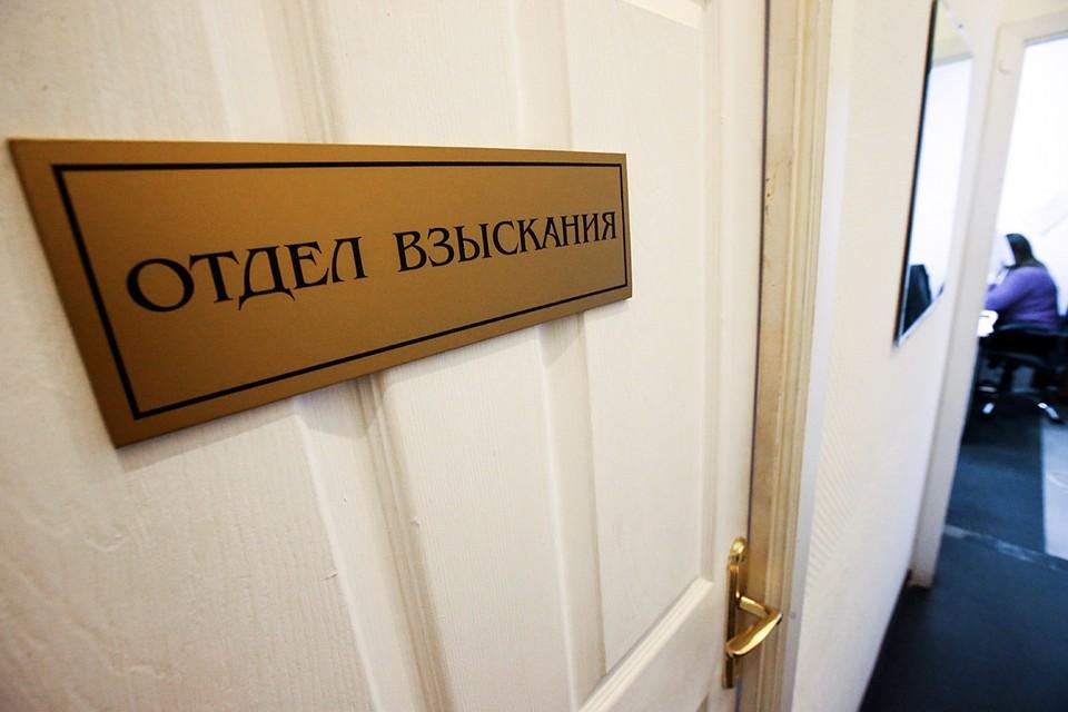 Отныне кредиторы должны уведомлять своих должников о привлечении третьих лиц. Фото: Петр Ковалев/ТАСС