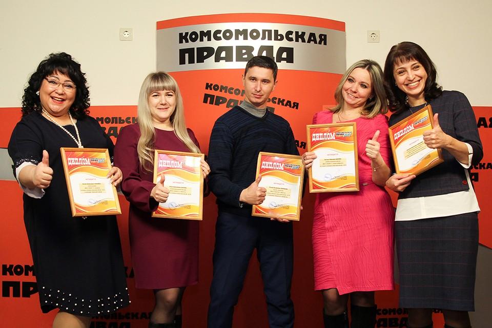«Комсомолка» наградила победителей конкурса «Классный учитель – 2019».