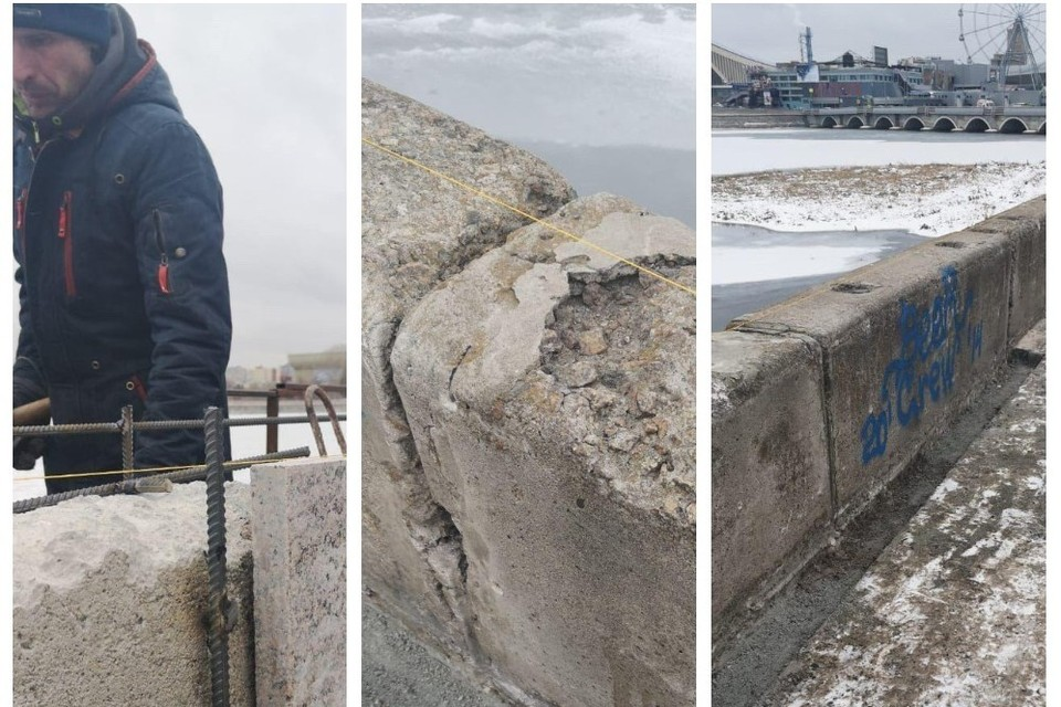 Разрушенный бетонный парапет облицуют гранитом, но глухой высокой стены городить не станут. Фото: cheladmin.ru