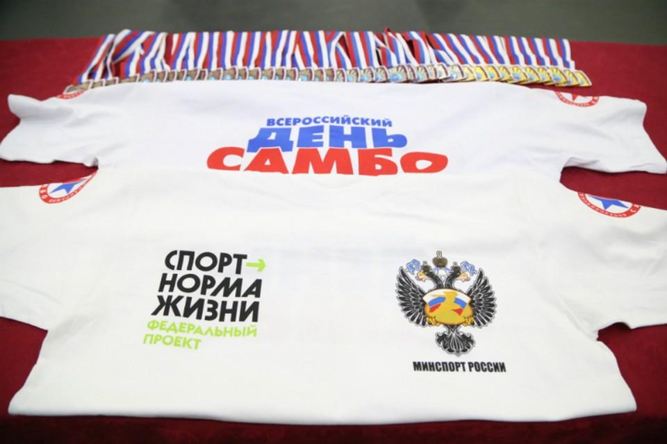 В Хабаровском крае борцы самбо впервые отметили профессиональный праздник ФОТО: Министерство физической культуры и спорта Хабаровского края
