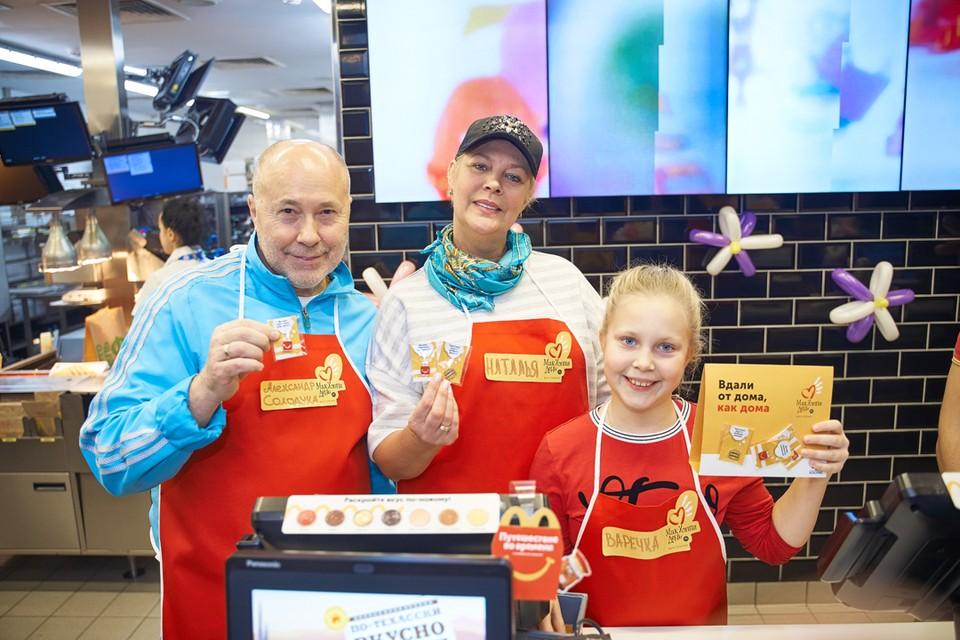 Александр Солодуха с женой Наталией и дочкой Варей приняли участие в благотворительной акции «МакХэппи День».