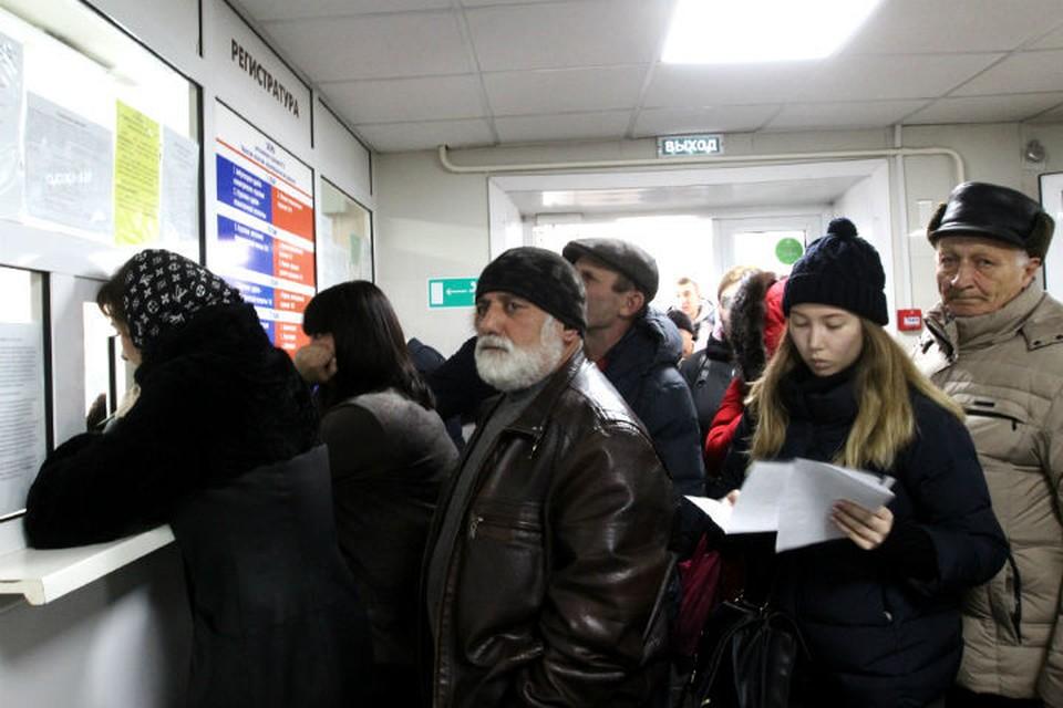 Иркутские автолюбители штурмуют наркодиспансер, чтобы получить медсправки по старой цене