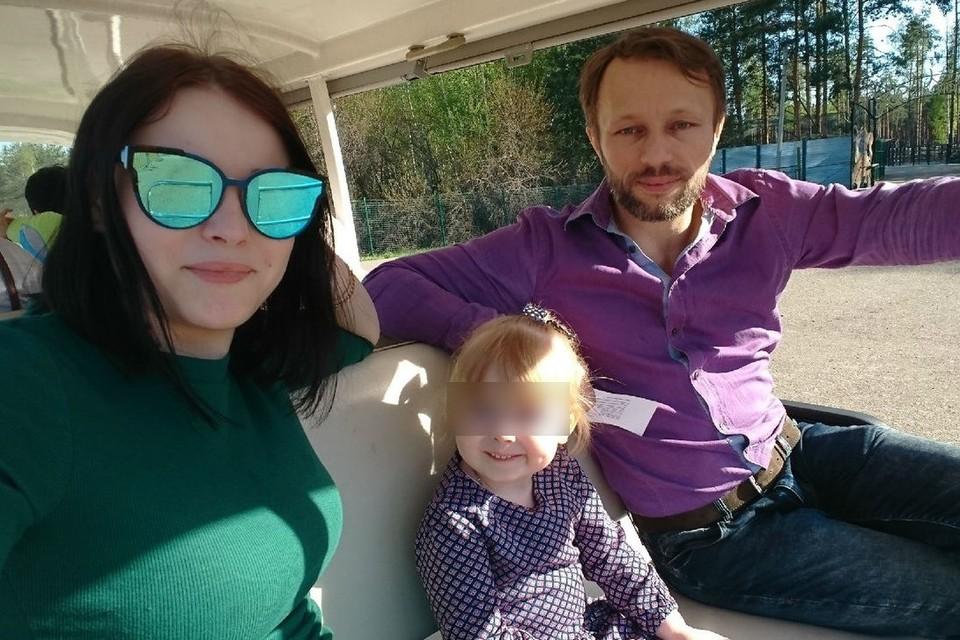 Даша и ее родители. Фото: семейный архив