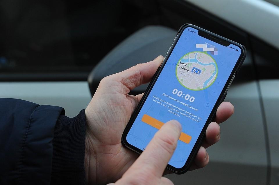В Петербурге появилось новое приложение для оплаты платной парковки