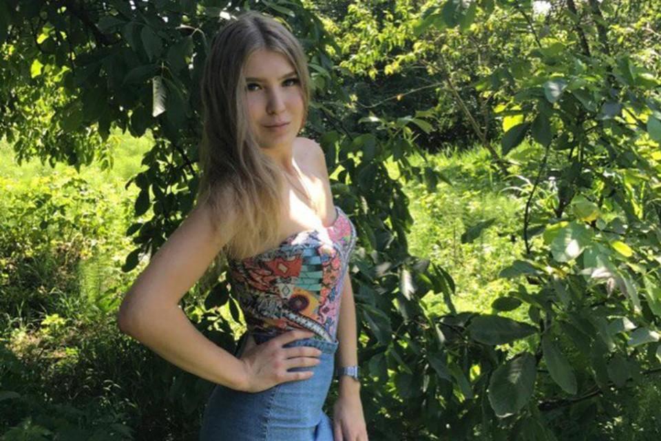 Мария Клочкова. Фото: соцсети