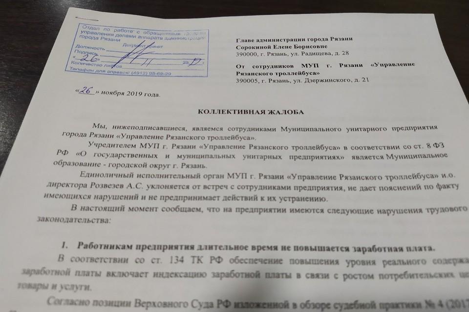 "Фото: ""Новости Рязани ВКонтакте""."