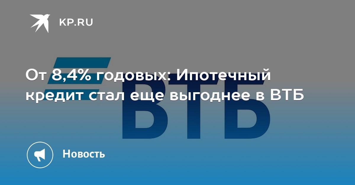 Все кредиты онлайн на счет в казахстане