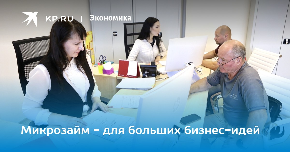 Почта банк взять кредит калькулятор кредита