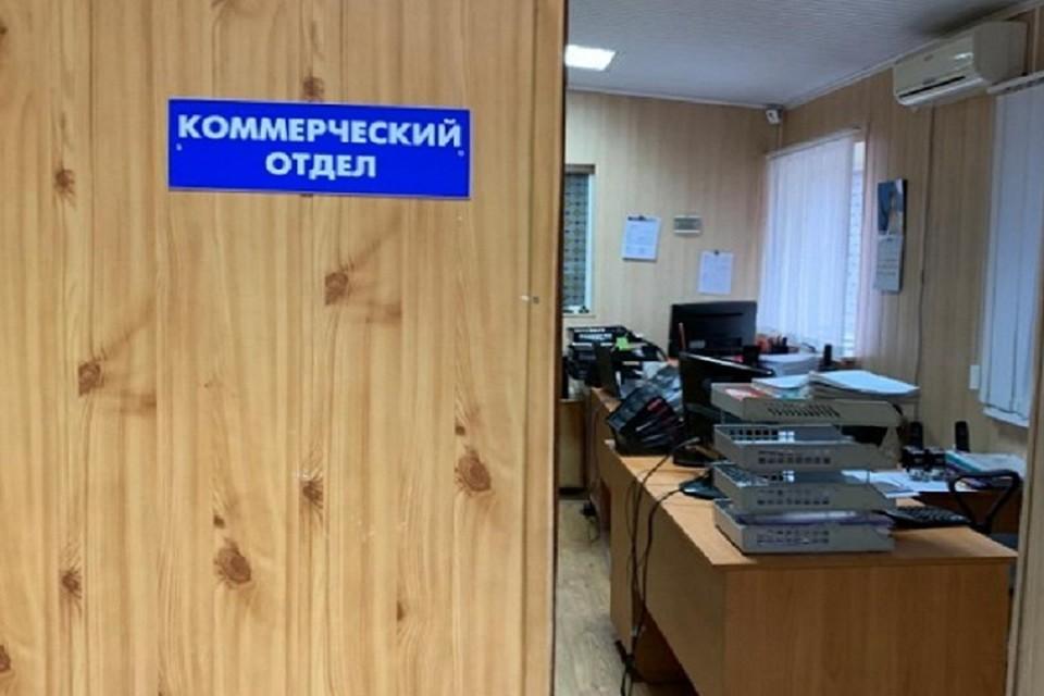 Офис организации. Фото: Следком РФ
