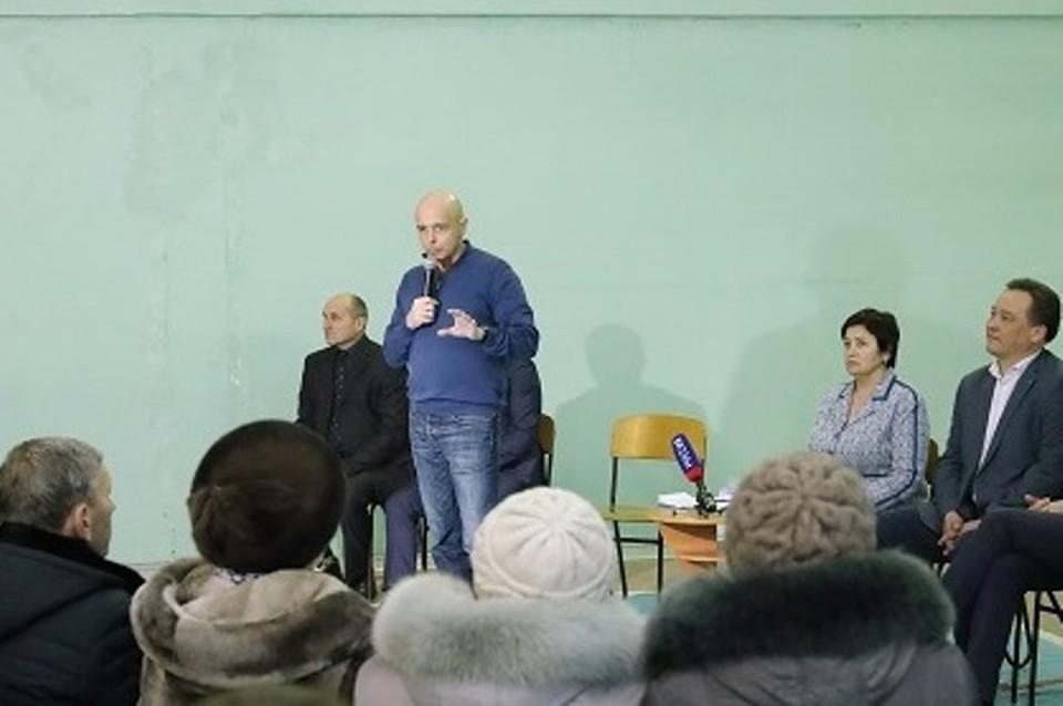 ФОТО: пресс-служба Законодательного Собрания Иркутской области.