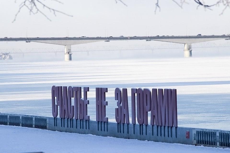 Пермь оказалась на 22-м месте в рейтинге.