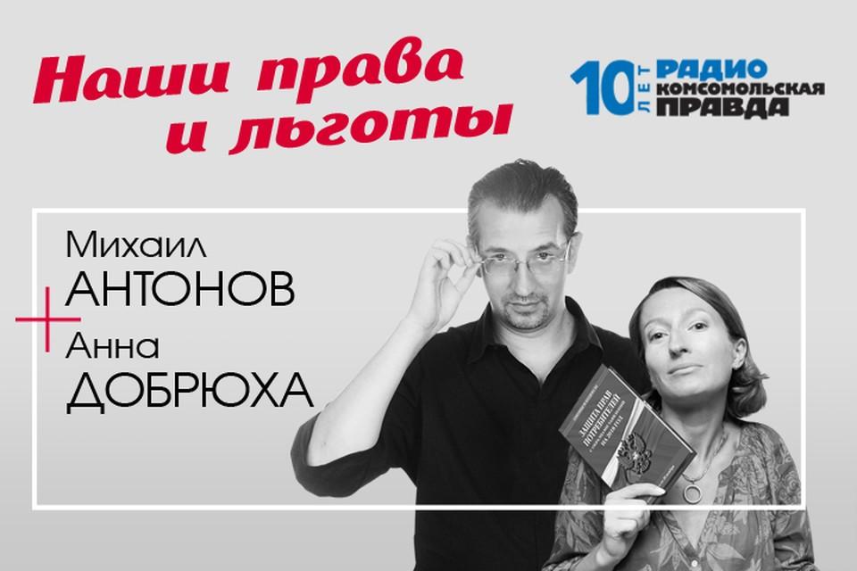 Михаил Антонов и Анна Добрюха разбираются в том, какие электронные сервисы существуют у Фонда социального страхования