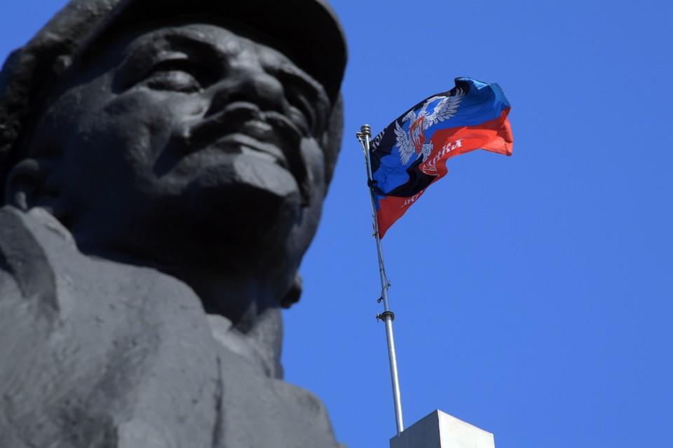 Народный совет в Донецке принял закон о государственной границе.